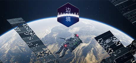 Boundary Download Game Free PC